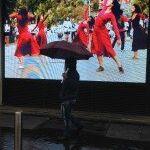 Marinella Senatore: The School of Narrative Dance on Media Wall [curating, art management]